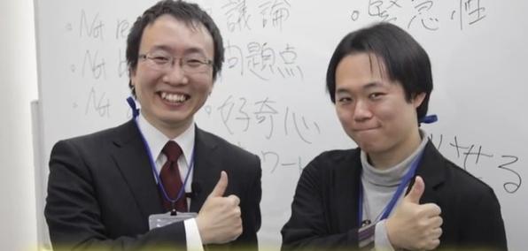 前島智と池本太郎.png